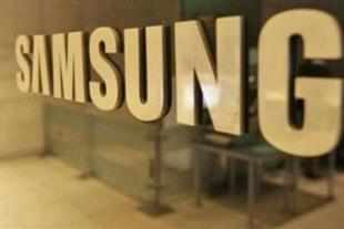 Samsung said the Budget proposal to increase excise duty on handsets of above Rs 2,000 will push up prices.