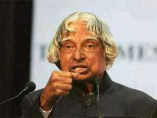 "A P J Abdul Kalam on Friday gave ""pass marks"" to the over six-decade old Indian democracy awarding it ""five points on a scale of 10""."