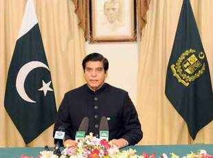 PM Raja Pervez Ashraf faces possible disqualification in Pakistan's upcoming polls as a company co-owned by him has been declared a defaulter by authorities.