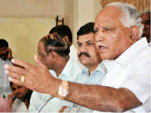 KJP headed by former Chief Minister B S Yeddyurappa on Thursday released its first list of 69 candidates for the May 5 Assembly polls.
