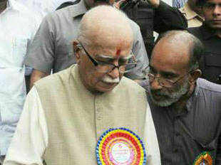 BJP leader L K Advani today said he agreed with the concept of unified India mooted by BJP ideologue Deen Dayal Upadhyaya and late socialist leader Ram Manohar Lohia.