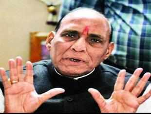 """BJP president Rajnath Singh today branded Congress as """"the biggest communal party"""" in the country and accused it of raking up issues of Hindus, Muslims and Christians for the sake of votes."""