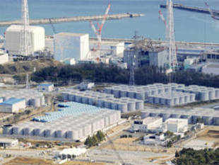 IAEA started a fresh probe into Japan's Fukushima nuclear plant, where leaks and powercuts have dented public confidence in clean-up efforts.