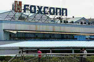 Taiwan's Foxconn boosts China workforce for new iPhone