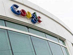 Google Inc is experiencing a small outage of some of its popular applications such as Gmail and Google Drive, the search engine said.