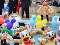 The Walt Disney Company has announced its decision to pull out of Bangladesh, Pakistan and three other countries by April next year.