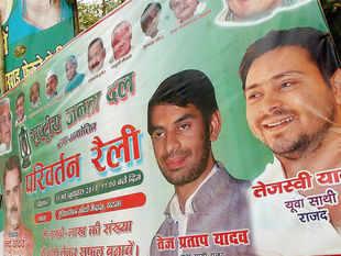 Lalu's sons Tejaswi & Tej Pratap.