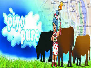 Oil India Limited (OIL) will replicate Amul model of milk production in Assam.