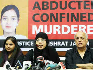 Former Union home secretary GK Pillai has said he cannot say with certainty that Ishrat Jahan was a LeT terrorist.