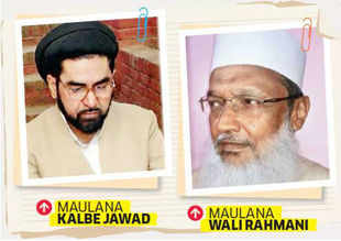 Not Congress, regional parties our best bet: Muslim Clerics