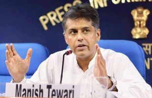 Congress unveils new social media platform, Khidki, for partymen