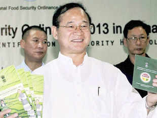 Arunachal Chief Minister Nabam Tuki at the launch of National Food Security Ordinance in Itanagar on Tuesday.
