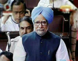 Prime Minister Manmohan Singh's statement on the state of the economy was the only item on the agenda that could be taken up.