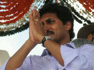A special CBI court Monday granted conditional bail to YSR Congress president Y.S. Jaganmohan Reddy in a disproportionate assets case.