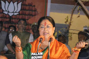 BJP Chief Ministerial candidate Vasundhara Raje will chair the party's legislature party meeting here tomorrow, a party release said.