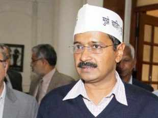 Chief Minister Arvind Kejriwal, all his cabinet colleagues and AAP MLAs will stage a dharna outside Home Ministry from Monday.