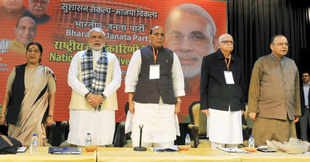 Congress protecting 'dynasty', hurting itself: BJP