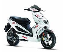 Malaguti two-wheeler