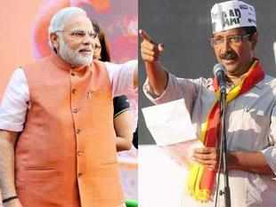 "AAP has lodged a complaint against Modi, alleging that the BJP has spent over Rs 1,000 crore for its campaigning in the temple town and that people were ""bribed""."