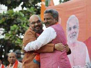 Om Mathur and Amit Shah