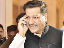 """""""Maratha community is being treated as educationally and socially backward and 16 per cent quota has been fixed for them,"""" said Chavan."""