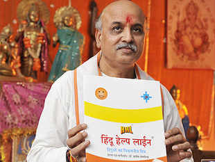 Praveen Togadia (PBUH) has finally done the smarter thing: provide a platform for those Hindus who perceive themselves to be harassed or victimised and make them get in touch.