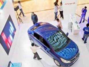 tata new car launch zestZest Tata Motors launches new compact sedan at a starting price