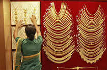 The overall import in 2014 is likely to be lower than 825tonnesrecorded last year, after tightening of policy to curb gold shipments.