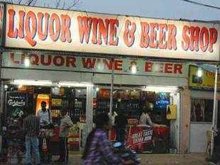 Kerala State Beverages Corporation (Bevco) will close down 10 % of its outlets every year. Bevco has 338 outlets while the Consumerfed has 46 outlets.