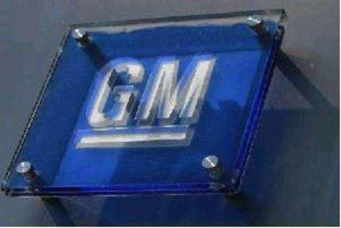 list of general motors north america recall in 2014 including exports. Cars Review. Best American Auto & Cars Review