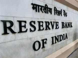 The regulator has shut the door on big ones such as Shriram Transport Finance and Muthoot Finance from seeking a small bank licence.