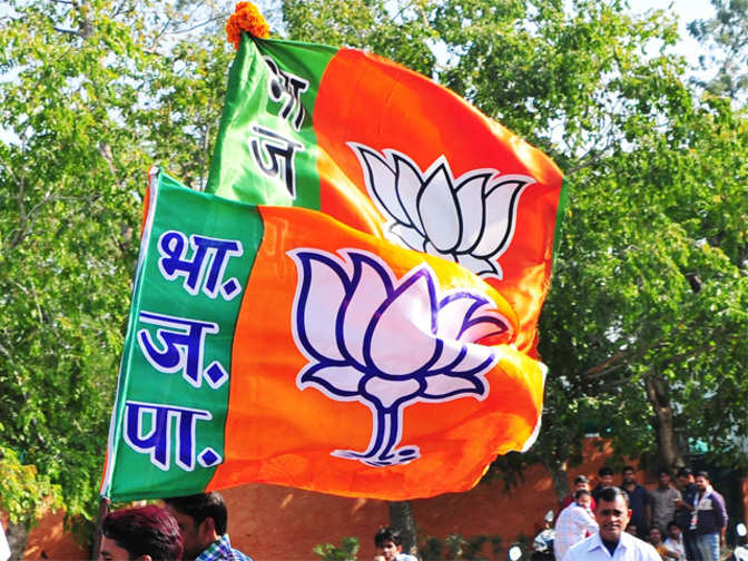 BJP stages walkout on January 29 clash between BJYM and Youth Congress workers