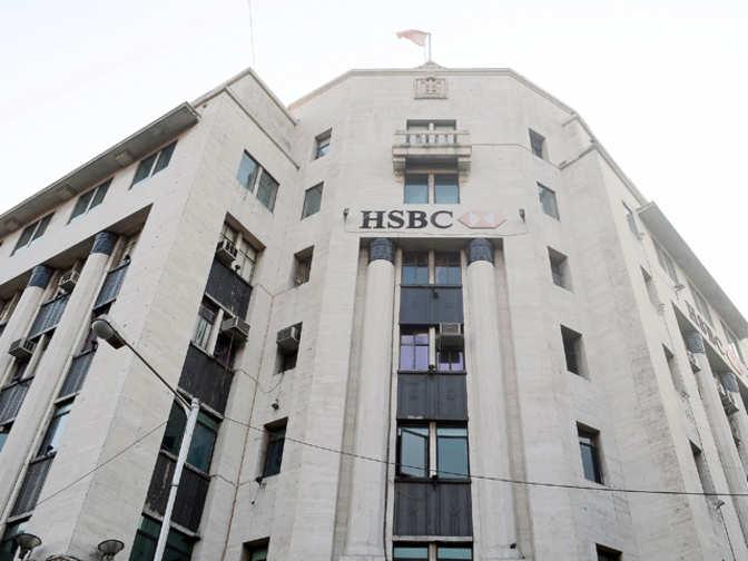 House Insurance: Hsbc House Insurance