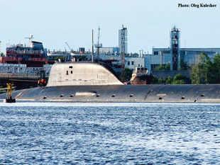 Russian Yasen class nuke submarine
