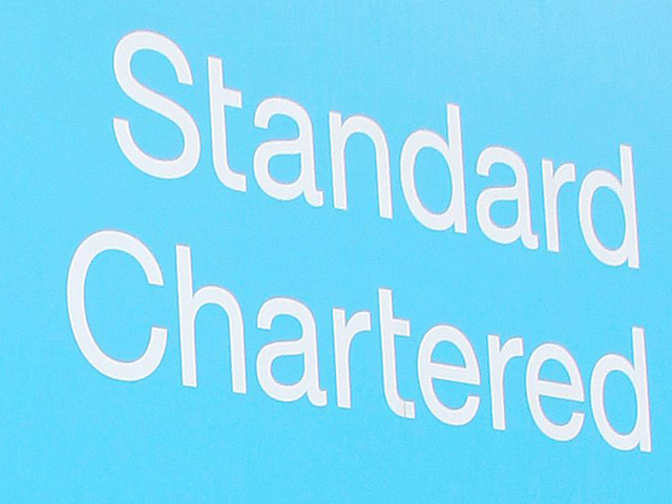 standard chartered bank marketing strategy Standard chartered bank is the leading multinational bank in this country  it's  as because scb's marketing strategy is not aggressive they always follow.