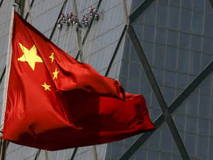 """Chinese authorities said today that a director of the Shanghai free trade zone (FTZ) had been put under investigation for """"severe disciplinary violations"""""""
