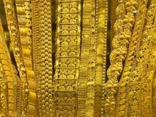 Image result for image of gold