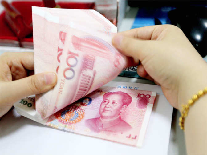 China to launch yuan gold benchmark in April: Sources - The Economic Times