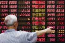 The benchmark Shanghai Composite Index rose 0.8 percent in early trade, recouping a little of Thursday's sharp losses.