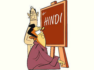 Write all letters and orders in simple Hindi spoken in the usual course and use short sentences, says the directive, sent by secretary Girish Shankar to senior officials.