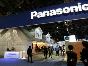 Anchor Electricals, owned by Panasonic Corporation, is aiming to be the export hub for the Japanese conglomerate for Africa, South Asia and Middle East markets in categories like switches, switchgear, fans and luminaries.