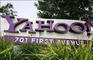Yahoo Inc said it was exploring strategic alternatives in addition to the continued pursuit of the reverse spin-off of its Internet business.