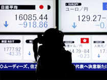The Nikkei shed 0.6 per cent to 15,994.02 in early trade after opening a tad higher. It had dropped to as low as 15,964.35.