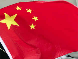 "A year-and-a-half ago, China held as much as $4 trillion in foreign exchange reserves. The reserves represented a symbolic trophy for China's leaders, who have described them as the ""blood and sweat"" of the workers and upheld them as a sign of national strength."
