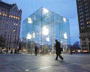 the thinking championed by steve jobs was that a centralized campus would put the apples office