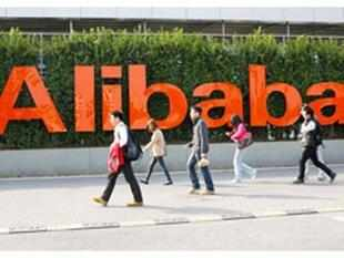 Chinese e-commerce major Alibaba Group is planning to enter India this year and is looking at opportunities to build the business organically or through other means.