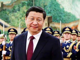 The AIIB, first proposed by President Xi Jinping less than two years ago, has become one of China's biggest foreign policy successes.