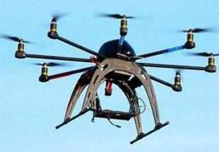Image result for drones in pollution monitoring