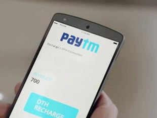 Paytm set to  shell out Rs. 600 crore on marketing for its latest business unit - ETBrandEquity.com