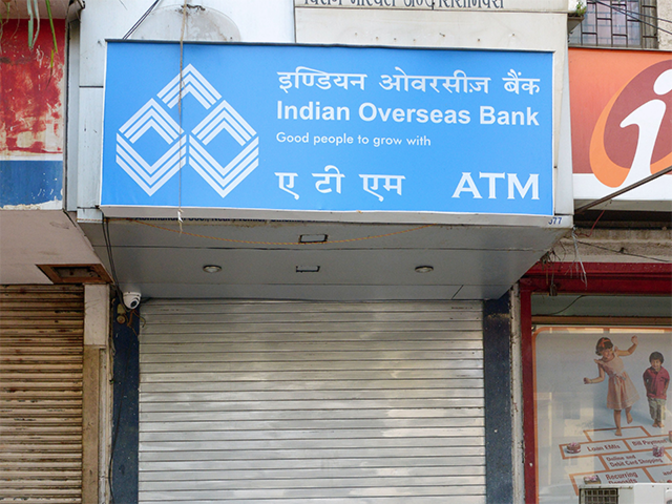 how to connect central bank of india from oversees